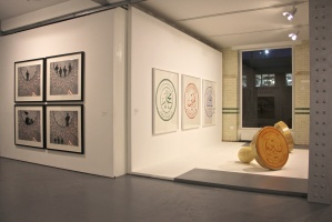Installation View at Edge of Arabia